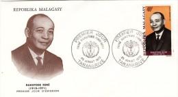 Madagascar Sobre - Madagascar (1960-...)