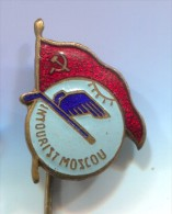 Airplane / Airlines, Plane, Aviation - Russia, Soviet Union, Enamel, Vintage Pin, Badge - Avions