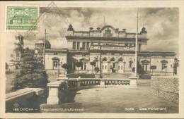 Sofia Das Parlament (carta Maximum) - Bulgarie
