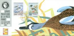 105 Carte Officielle Exposition Internationale Exhibition Dortmund 1993 FDC Canards Ducks Enten Harle Huppé Piette - Ducks