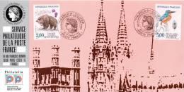 079 Carte Officielle Exposition Internationale Exhibition Philatelia 1991 France FDC Animaux Ours Bear Oiseau Vogel Bird