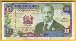 KENYA - Billet De 10 Shillings. 14-10-1989. Pick: 24a. SUP - Kenia