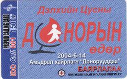 Mongolei-Mongolia, Telecom Mongolia, Prepaid Card