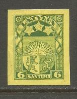 Latvia Lettland 1927 Michel 118 X ARCHIVE PROOF Probedruck Essay Druckprobe - Lettonie