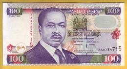 KENYA - Billet De 100 Shillings. 1-07-1996. Pick: 37a (34). NEUF - Kenya