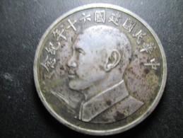 """50 Cents ? Monnaie Commémorative Des 60 Ans Du """"Zhong Hua Ming Guo"""" République De Chine, 1972, Chine-Taïwan - Taiwan"""