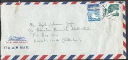 Philippines Pilipinas Airmail 1987 74th World Dental Congress Manila, Handshake Postal History Cover - Filipinas