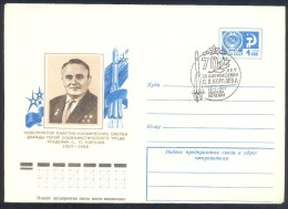 Russia CCCP 1977 Postal Stationery Cover: Space Weltraum; Korolev - Rocket Constructor - Cachet & Cancellation - Briefe U. Dokumente