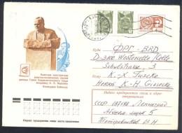 Russia CCCP 1977 Postal Stationery Cover: Space Weltraum; Rocket Constructor Korolev Monument Baykonur - Briefe U. Dokumente