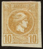 Greece Scott #93, 1889, Hinged - Unused Stamps