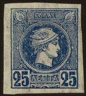 Greece Scott #95, 1889, Hinged - 1886-1901 Small Hermes Heads
