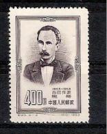 CHINE 1954/ RABELAIS écrivain Français YT N° 997*   / Cote 2006 =  0.30 Euro - 1949 - ... People's Republic
