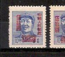 ZZ /CHINE 1950 / YT 874*  NEUF Sans Gomme  Cote 2006 = 0.30 Euros  // Scan Non Contractuel 2 Timbres - 2 Lots Identiques - 1949 - ... Volksrepublik