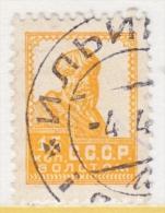 RUSSIA  315       (o)  Wmk.  170  1925-7  Issue - 1923-1991 USSR