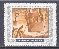 PRC 249   (o) - 1949 - ... People's Republic