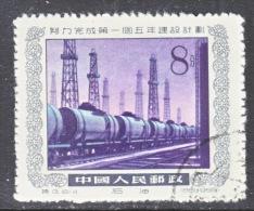 PRC 252   (o) - 1949 - ... People's Republic