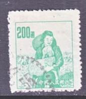 PRC 178  (o) - 1949 - ... People's Republic
