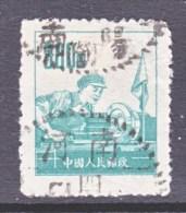 PRC 180  (o) - 1949 - ... People's Republic