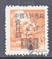 PRC  29a   Perf 14 (o) - 1949 - ... People's Republic