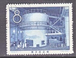 PRC 392   (o)  ATOMIC REACTOR - 1949 - ... People's Republic