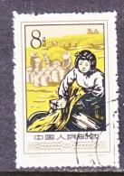 PRC  333    (o) - 1949 - ... People's Republic