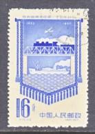 PRC  336    (o) - 1949 - ... People's Republic