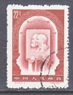 PRC  324    (o) - 1949 - ... People's Republic