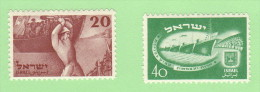 ISR SC #33-4 MLH  1950 Independence Day, CV $6.00 (if NH) - Israel