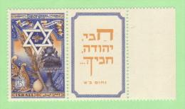 ISR SC #35 MNH W/tab - Israel