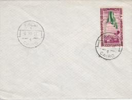 Egypt 1947, Evacuation 1v.compl.set On FDC - Scarce , Fine Condition-SKRILL PAYMENT  ONLY - Covers & Documents