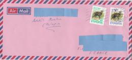 5] Enveloppe Cover Ethiopie Ethiopia Usage Courant Definitive 2004 - Ethiopia