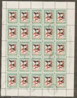 BULGARIE.   1969 .  Y&T N° 1677 En Feuille De 25 Oblitérés.   Contes Pour Enfants.   Renard  /  Lapin ... - Bulgaria