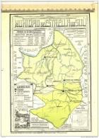 Brasil.Map 1927.Municipio De ESTRELLA DO SUL - Cartes