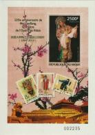 nig14201b Niger 2014 Mei Lanfang SOS Stamp on Stamp Unusual Silk s/s Lion