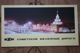 "Postcard Moscow Komsomolskaya Square -  Kazansky Railway Station - Bahnhof -  Old USSR PC From ""SOVIET RAILWAY ROADS - Bahnhöfe Ohne Züge"