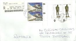 Croatia / Registered Letter / Europa - 2012