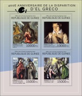 gu14410a Guinea 2014 Painting El Greco s/s