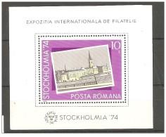 Romania - 1974 - Usato/used - Manifestazione Filatelica Stockholmia - Mi Block 116 - Gebruikt