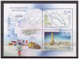 Russia - 2003 - Nuovo/new - Antartico - Mi Block 51 - 1992-.... Federation
