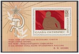 URSS - 1970 - Nuovo/new - Lenin - Mi Block 65 - 1923-1991 USSR