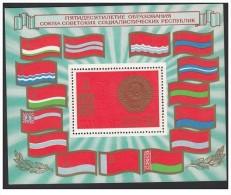 URSS - 1972 - Nuovo/new - Repubbliche Sovietiche - Mi Block 79 - 1923-1991 USSR