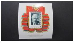 URSS - 1982 - Nuovo/new - Lenin - Mi Block 159 - 1923-1991 USSR