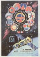 URSS - 1983 - Nuovo/new - Spazio - Mi Block 164 - 1923-1991 USSR