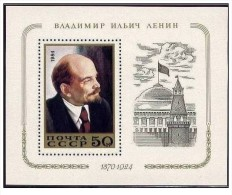 URSS - 1984 - Nuovo/new - Lenin - Mi Block 174 - Ongebruikt