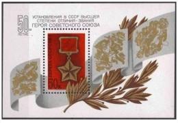 URSS - 1984 - Nuovo/new - Medaglie - Mi Block 173 - Ongebruikt