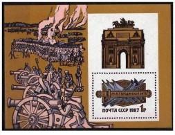 URSS - 1987 - Nuovo/new - Battaglia Di Borodino - Mi Block 195 - 1923-1991 USSR