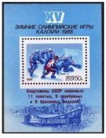 URSS - 1988 - Nuovo/new - Sport - Mi Block 200 - Ongebruikt