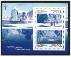 URSS - 1990 - Nuovo/new - Esplorazione Antartica - Mi N. 213 - 1923-1991 USSR
