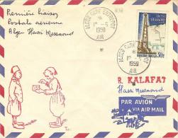AIR FRANCE 1° Liaison Postale Alger-Hassi Messaoud 10/06/59  Pas Courant - Airmail