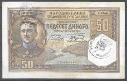 "Yugoslavia – Italian Occupation Of Montenegro 50 DINARA 1931 With Handstamp ""VERIFICATO"", Very Fine - Jugoslavia"